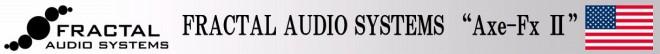 "s-FRACTAL AUDIO SYSTEMS ""Axe-Fx Ⅱ"""