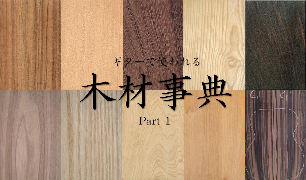 banner_moku_1