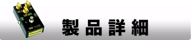 刻 KIZAM(Shin's Music) の詳細