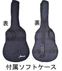 s-jf400_case_jd400