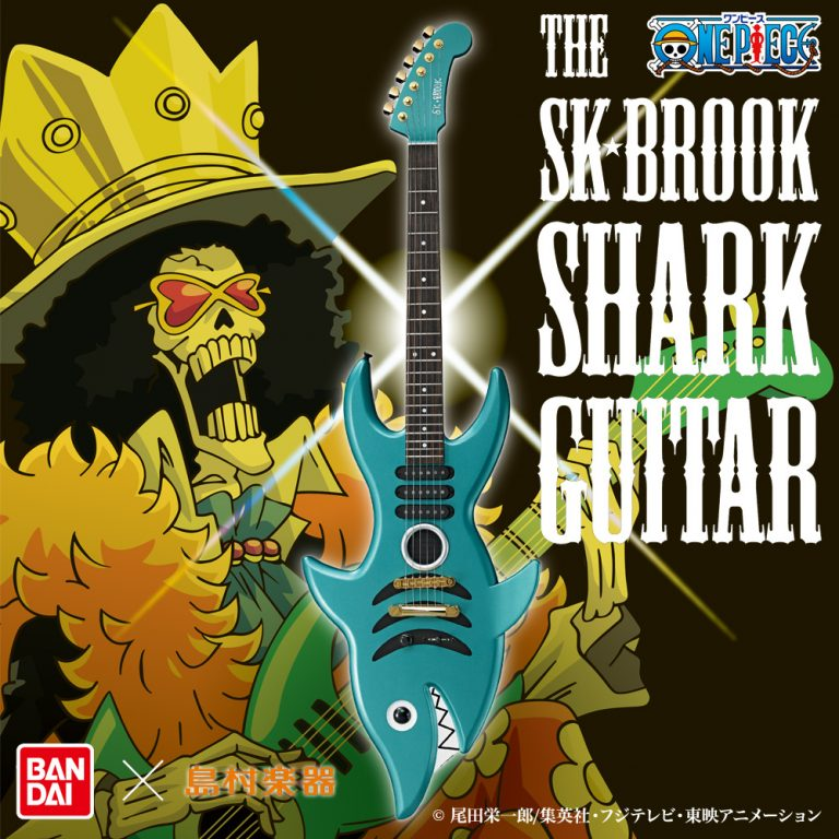 ONE PIECE SHARK GUITAR