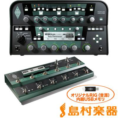 KEMPER HEAD BLACK + REMOTE